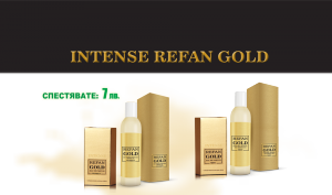 Пакет INTENSE REFAN GOLD 407 MEN