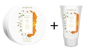 БУТЕР КРЕМ ЗА ТЯЛО Cotton Blossom & Honey + КРЕМ ЗА РЪЦЕ ПОДАРЪК